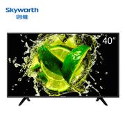 创维 40X6 40英寸10核智能网络平板液晶电视 (黑色)