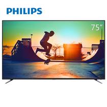 飞利浦 75PUF6393/T3 75英寸 超大屏幕 HDR 金属边框 4K超高清WIFI智能液晶电视机(黑色)产品图片主图