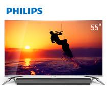飞利浦 55PUF8302/T3 55英寸 超薄曲面 分体音箱 HDR 人工智能语音 二级能效 4K超高清WIFI智能电视机(银色)产品图片主图