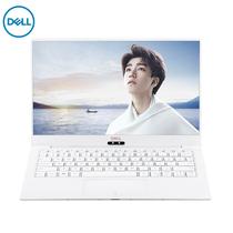 戴尔 XPS13-9370-R1605G 13.3英寸轻薄窄边框笔记本电脑(i5-8250U 8G 256GSSD FHD Win10 指纹识别)金产品图片主图