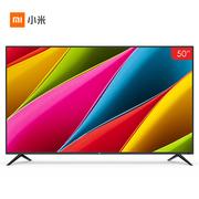 小米 电视4A L50M5-AD 50英寸 HDR 2GB+8GB 四核高性能处理器 4K超高清智能网络液晶平板电视(黑色)