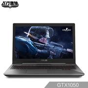 华硕  飞行堡垒四代FX63VD 15.6英寸游戏笔记本电脑(i5-7300HQ 8G 128GSSD+1T GTX1050 4G独显 IPS)黑色