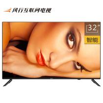 风行 N32 32英寸 8G内存四核 秒播 BesTV海量内容 智能网络WIFI超窄边平板液晶LED电视产品图片主图