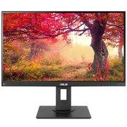 华硕 BE27AQLB 27英寸2K高分辨率IPS屏三面微边框 旋转升降100%sRGB显示器(HDMI/DP接口+内置音箱)