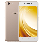 vivo Y53  全网通 2GB+16GB 移动联通电信4G手机 双卡双待 金色
