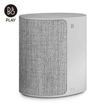 M3 家用蓝牙音箱 多房间播放大功率小音响 自然色产品图片主图