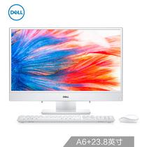 戴尔 灵越AIO 23.8英寸IPS窄边框一体机台式电脑(A6-9225 4G 1T 三年上门 无线键鼠 白)产品图片主图