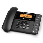 中诺 W598  电话机座机家用有线固话办公商务固定电话机 HCD6238(28)P/TSDL01  雅士黑