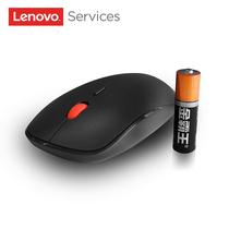 联想 一键服务鼠标N911黑色 专家远程服务 静音无线鼠标 台式笔记本USB口商务办公游戏鼠标产品图片主图