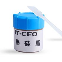 IT-CEO 导热硅脂套装(台式机笔记本显卡散热硅胶/电脑CPU导热膏/通用型/X7CPU-4)产品图片主图