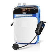 索爱 S-708 UHF无线扩音器 大功率小蜜蜂扩音器教学专用教师导游 插卡式便携式数码播放器 月光蓝产品图片主图