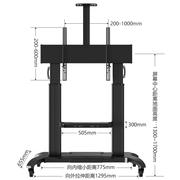 NB 液晶电视移动推车视频会议移动落地支架激光电视架显示器触摸屏一体机挂架(60-100英寸)黑色
