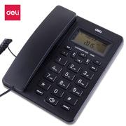 得力 33490商务电话机 来电显示固定电话 免提家用座机 大字按键有绳电话(黑色)