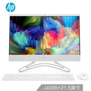 惠普 小欧22-c012 21.5英寸商用办公一体机电脑(J4005 4G 1T 2G独显 FHD)
