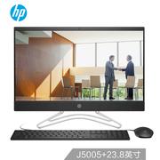 惠普 小欧 24-f020 23.8英寸商用办公一体机电脑(J5005 4G 1T 无线网卡 FHD)