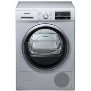西门子  9公斤 进口干衣机 LED显示 电脑控制  原装进口 (银色)WT47W5680W