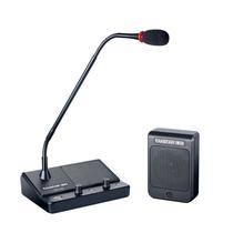 得胜 DA-239 窗口双向对讲机 银行柜台医院车站邮局窗口专用扩音对讲器 黑色产品图片主图