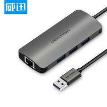 威迅(VENTION) USB3.0高速hub集线器+有线千兆网卡 扩展转换网线接口RJ45 笔记本电脑分线器 0.1米灰CHDHA产品图片主图
