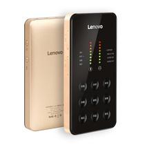 联想  UL20-ap手机直播声卡套装 K歌直播喊麦特效主播专用麦克风声卡全套电脑快手通用 香槟金产品图片主图