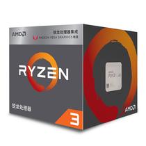 AMD 锐龙 3 2200G 处理器搭载Radeon Vega8 Graphic 4核4线程AM4接口 3.5GHz 盒装产品图片主图