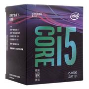 英特尔 酷睿六核 i5 8500 盒装CPU处理器