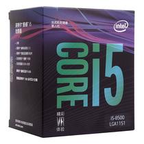 英特尔 酷睿六核 i5 8500 盒装CPU处理器产品图片主图