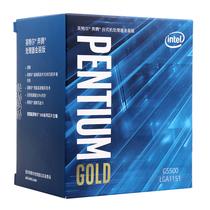 英特尔 奔腾双核 G5500 盒装CPU处理器产品图片主图