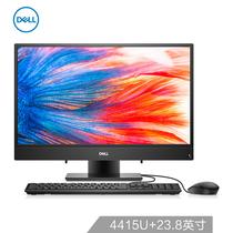 戴尔 灵越AIO 23.8英寸IPS窄边框一体机台式电脑(奔腾4415U 4G 1T 有线键鼠 黑)产品图片主图
