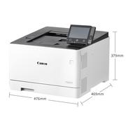 佳能 LBP654Cx imageCLASS 智能彩立方 彩色激光打印机