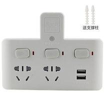 惠尔金 TF-233U灯一转三带小夜灯带USB带儿童保护门分控开关插座/转换插头/转换器产品图片主图