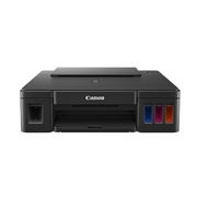 佳能 G1810 加墨式 高容量打印机 (打印)
