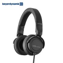 拜亚动力 DT240 Pro 高端便携HiFi耳机产品图片主图