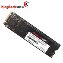 金百达 KM240 240GB M.2 NVMe 固态硬盘产品图片主图