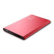 忆捷 G70 9.9毫米超薄全金属2.5英寸TYPE-C 3.1高速移动硬盘1T 红色