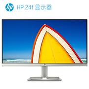 惠普 24F  23.8英寸 FHD高分辨率 LED背光液晶屏 178可视角度 低蓝光认证 支持壁挂