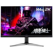 宏碁 暗影骑士KG241YU 23.8英寸 2K高分 144Hz 1ms窄边框电竞显示器(HDMI*2/DP+内置音响)畅玩吃鸡