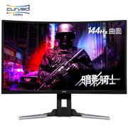 宏碁 暗影骑士XZ321Q 31.5英寸144Hz FreeSync全高清曲面电竞显示器(HDMI/DP+内置音箱)畅玩吃鸡
