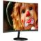 惠科 C240 23.6英寸1800R曲面VA广视角不闪屏滤蓝光纤薄微边吃鸡组装主机台式电脑显示器(HDMI/VGA接口)产品图片2