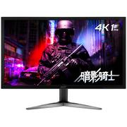 宏碁 暗影骑士KG281K 28英寸4K高分 1ms FreeSync同步电竞显示器(HDMI*2/DP+内置音箱)畅玩吃鸡