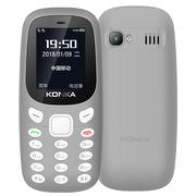 康佳 M2 移动/联通GSM 双卡双待2G 老人手机备用机 水墨灰