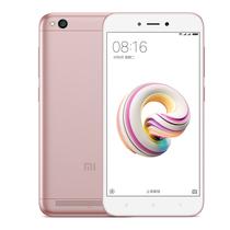 小米 红米5A 移动4G+全网通版 2GB+16GB 樱花粉 移动联通电信4G手机 双卡双待产品图片主图