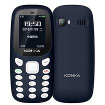 康佳 M2 移动/联通GSM 双卡双待2G 老人手机备用机 天空蓝产品图片主图