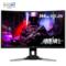 宏碁 暗影骑士XZ321QU 31.5英寸144Hz 1ms 2K窄边框曲面电竞显示器(HDMI/DP+内置音箱)畅玩吃鸡产品图片1