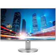 AOC I2490VXH/BS 23.8英寸 1.5mm窄边框 IPS 低蓝光爱眼不闪屏显示器(HDMI版)