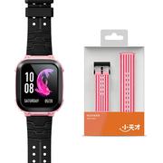 小天才 Z2樱粉手表+粉色竖条款表带