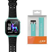 小天才 Z2松绿手表+绿色竖条款表带产品图片主图