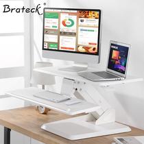 Brateck 站立办公升降台式电脑桌 台式笔记本办公桌 可移动折叠式工作台书桌 笔记本显示器支架台T42白色产品图片主图