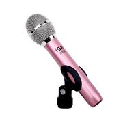 isk S100手持电容麦克风 手机电脑声卡通用话筒 K歌录音直播电容麦克风 免电源录音话筒 玫瑰金