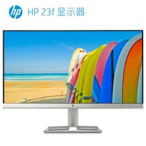 惠普 23F 23英寸 FDH高分辨率 LED背光液晶屏 178度广可视角度 低蓝光 可壁挂产品图片主图