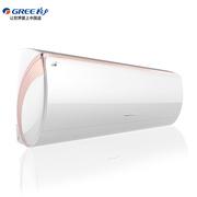 格力 1.5匹 一级节能WiFi 变频 润铂壁挂式冷暖空调(皓雪白)KFR-35GW/(35553)FNhAb-A1(WIFI)